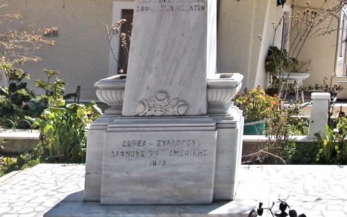 Λεπτομέρεια του μνημείου