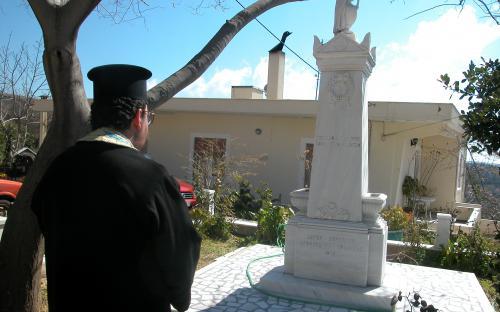 Μνημείο των Πεσόντων