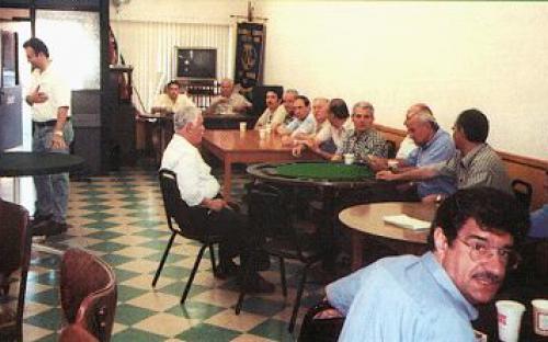 Συλλόγου Δαφνουσίων Αμερικής, η αίθουσα συνεδριάσεων-αναψυχής
